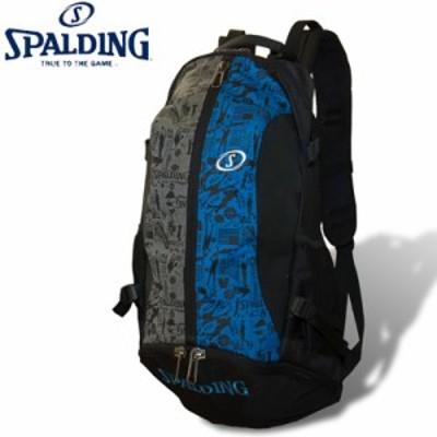 【送料無料】スポルディング バスケットボール用 バッグ ケイジャー 40-007GB グラフィティブルー リュック