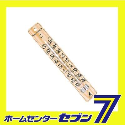 寒暖計 サーモC-5パイン 72590 シンワ測定 [大工道具 測定具]