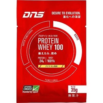 ホエイプロテイン DNS プロテインホエイ100「バナナオレ風味/35g」 サプリメント