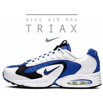 【ナイキ エアマックス トライアックス】NIKE AIR MAX TRIAX white/varsity royal-black cd2053-106 スニーカー 96 AM ロイヤル