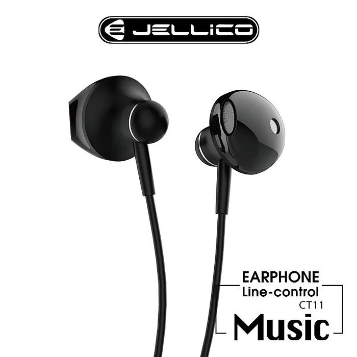 【JELLICO】1.2M 黑 金屬高質感系列線控耳機/JEE-CT11白(JEE-CT11-WT)