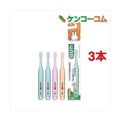 ガム(G・U・M)  デンタルブラシ こども 乳歯期用 やわらかめ #76 ( 1本入*3コセット )/ ガム(G・U・M)