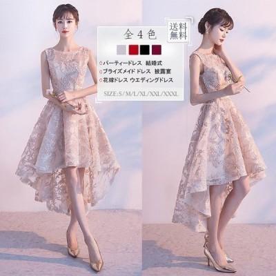 イブニングドレスカラードレス不規則ウェディングドレスフォーマルドレスパーティードレス結婚式二次会演奏会発表会