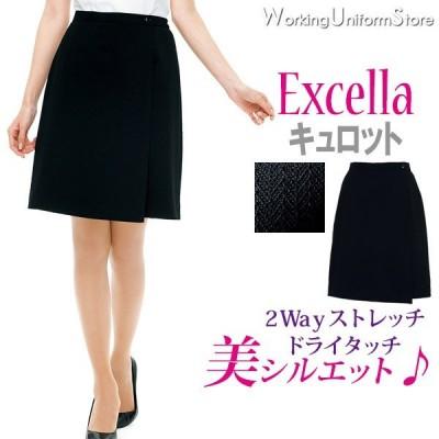 事務服キュロットスカート AC3209 ボンマックス エクセラ