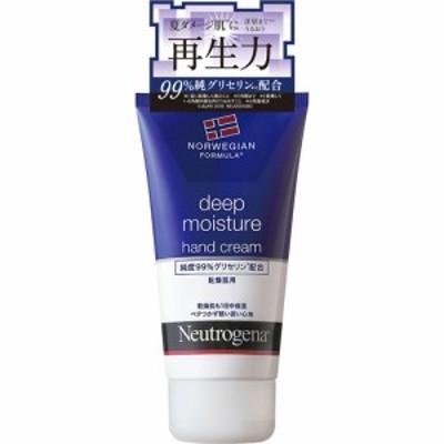 【ニュートロジーナ ディープモイスチャー ハンドクリーム 乾燥肌用 微香性 75mL】[代引選択不可]