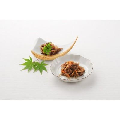 松阪牛 和モダンしぐれ煮 〈山椒風味100g・赤ワイン風味100g〉 /  ギフト お取り寄せ