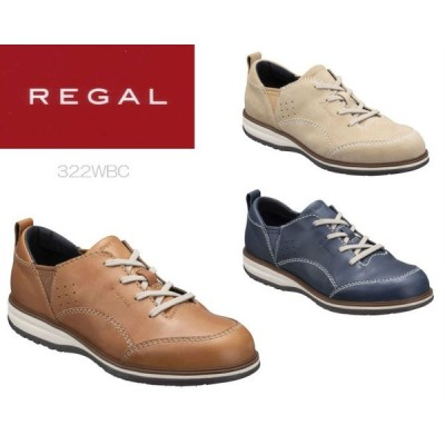 リーガル ウォーカー REGAL WALKER 322W 322WBC レースアップ(GORE-TEX フットウェア) 靴 正規品 メンズ