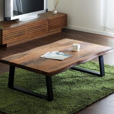 テーブル リビングテーブル 座卓 センターテーブル 木製 kohaku walnut 120(コハク ウォールナット 120)