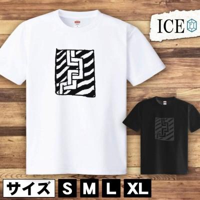 Tシャツ 和柄 メンズ レディース かわいい 綿100% 模様 柄 大きいサイズ 半袖 xl おもしろ 黒 白 青 ベージュ カーキ ネイビー 紫 カッコイイ 面白い ゆるい