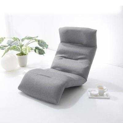 セルタン 座椅子 和楽の雲 下タイプ 幅540×奥行930〜1380×高さ120〜700mm タスクグレー (直送品)