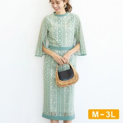 Ranan 【M~3L】袖スリットレースワンピ ブルー M レディース