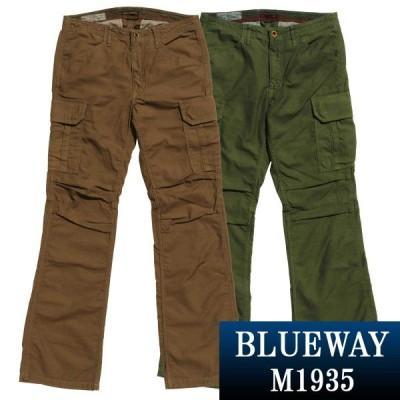 BLUEWAY ブーツカット カーゴパンツ・バックサテン:M1935 フレア