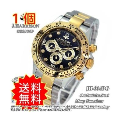 8石天然ダイヤモンド付自動巻&手巻き時計 JH-014DG