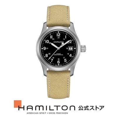 ハミルトン 公式 腕時計 HAMILTON  カーキ フィールド  手巻き 38.00MM キャンバスベルト H69439933 男性 正規品