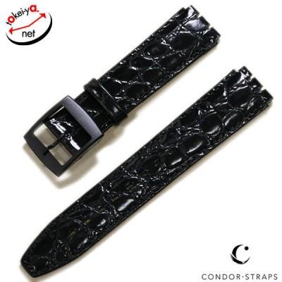 時計ベルト スウォッチ用 CONDOR コンドル 型押し ブラック 17mm