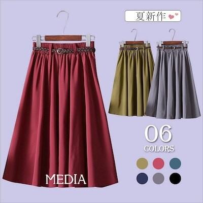 スカート ひざ丈スカート レディーススカート ミディアムスカート ベルト付き 春 夏 大人 フレア