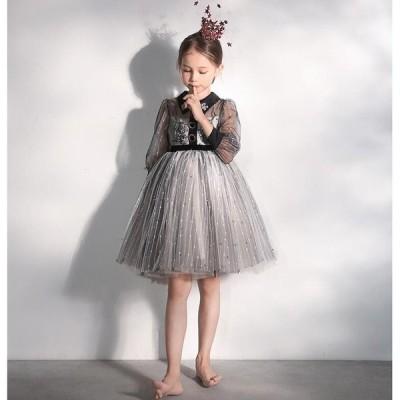 ピアノ発表会 子供 ドレス 女の子 ワンピース キッズドレス フォーマル 子ども 110〜160cm チュール お姫様 ワンピースドレス 七五三