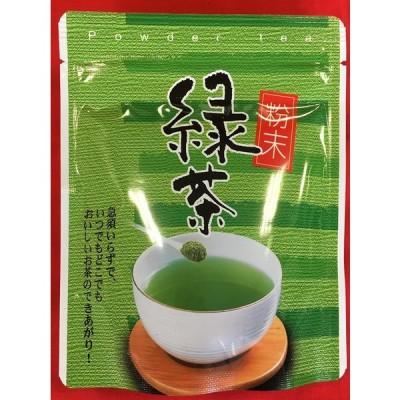 静岡産粉末緑茶40g