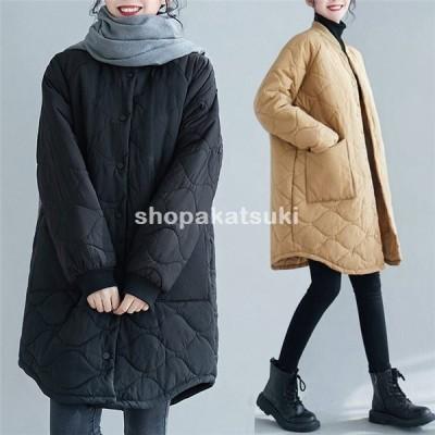 アウター レディース ノーカラー ダウンコート キルティング 長袖 大きいサイズ キルティングアウター キルティングコート コート ロング カジュアル ゆったり