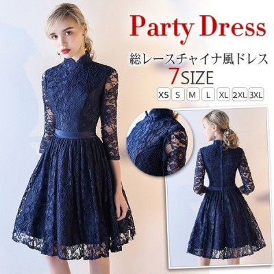 パーティードレス 膝丈ドレス チャイナ風 お呼ばれ 披露宴 ドレス 二次会ドレス レース 結婚式 ウェディングドレス パーティドレス