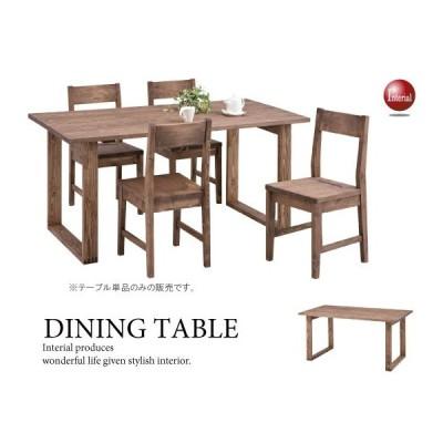 幅150cm・天然木パイン製ダイニングテーブル(カントリーテイスト)