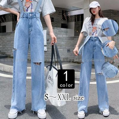 ダメージデニムパンツ パンツ 大きいサイズ ストレート ロング丈パンツ 夏物 ジーパン ハイウエスト ポケット付き 体型カバー 韓国風 ワイド 大人 ゆったり