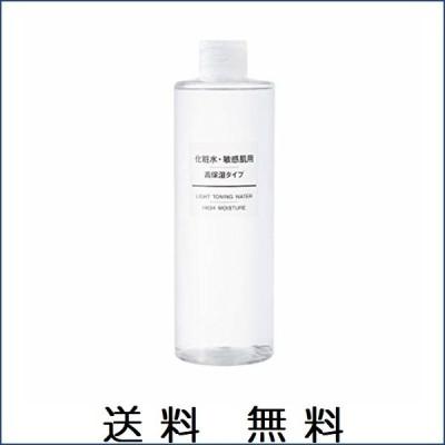 無印良品 化粧水 敏感肌 高保湿タイプ 大容量 400ml 76448341