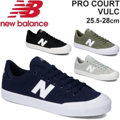 スニーカー メンズ シューズ ニューバランス NEWBALANCE プロコート PRO COURT VULC/コートスタイル 男性 D幅 ローカット シンプル カジュアル 靴/PROCTS-