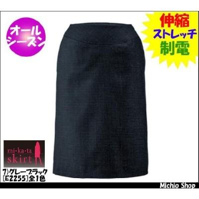 オフィス 事務服 制服 セレクトステージ Aラインスカート(美形スカート) E2255 神馬本店事務服