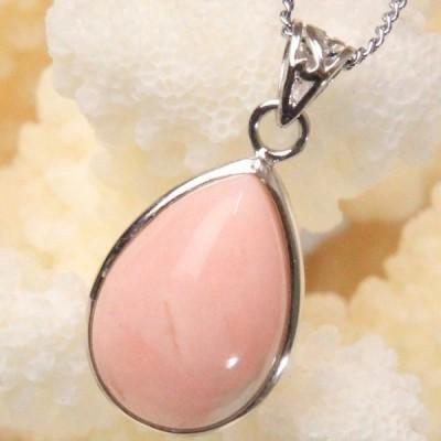 ピンクオパール ペンダント ネックレス pink 一点物 Pendant 天然石 |メンズ レディース 海外直輸入価格で販売|