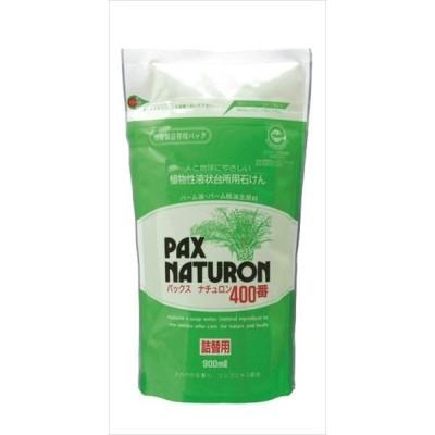 太陽油脂 パックスナチュロン400番 詰替用900ML 900ML 台所洗剤 天然系 自然派 天然系 自然派 代引不可