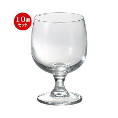 10個セット ☆ ワイングラス ☆アルコロック アメリア ワイングラス 320cc [ D 7.5 x w 8.7 x H 12.6cm ] 【 飲食店 カフェ バー 洋食器 業務用 】