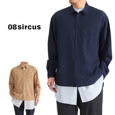 [SALE] 08 sircus 08サーカス ストライプ レイヤードシャツ S19SM-SH03 重ね着 長袖シャツ メンズ