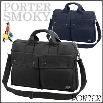 吉田カバン ポーター スモーキー ビジネスバッグ ブリーフケース ブラック/ネイビー PORTER SMOKY 592-06363