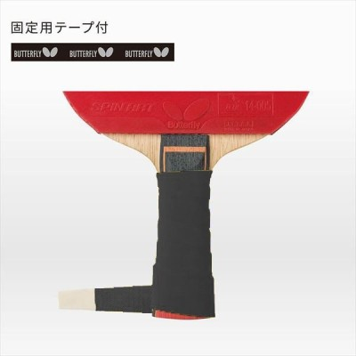 [Butterfly]バタフライ 卓球メンテナンス用品 ドライフィットテープ (75900)(278) ブラック[取寄商品]