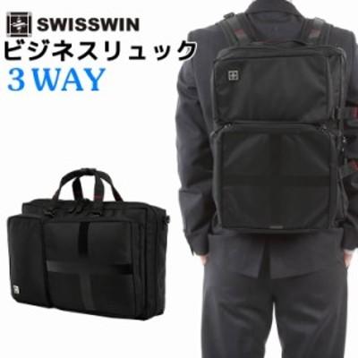 SWISSWIN SW1875 3WAY ビジネスリュック ショルダー 手提げ リュックの3WAY ブリーフバッグ パソコンバッグ ビジネスバッグ