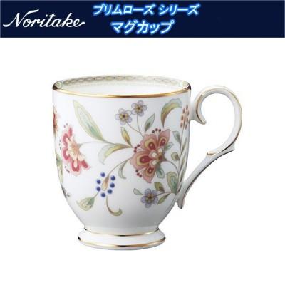 ノリタケ プリムローズ シリーズ マグカップ