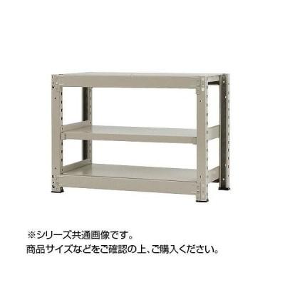 代引き不可 中量ラック 耐荷重500kgタイプ 単体 間口900×奥行600×高さ900mm 3段 ニューアイボリー   4976202512022