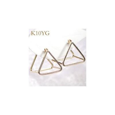 地金ピアス ピアス 地金 トライアングル シンプル 10k 10金 ゴールド YG 三角形 遮断式 華奢 SAP0048