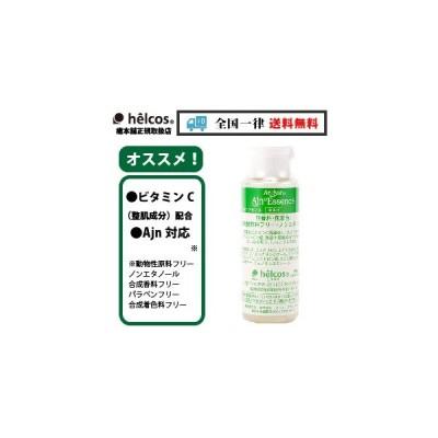 美容液 毛穴 シミに ビタミンC [Ajn エッセンス] ビタミンC誘導体 癒本舗 ヒルコス