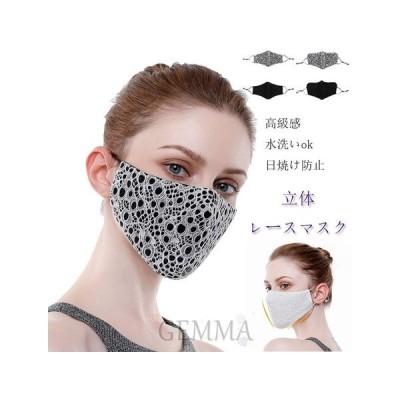 12枚 大人用 2020新作立体 布 日焼け止め マスク 高級感 紫外線防止 繰り返し使える 洗える YYRB662