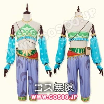 ゼルダの伝説 ブレス オブ ザ ワイルド◆リンク 砂漠の女性服◆コスプレ衣装
