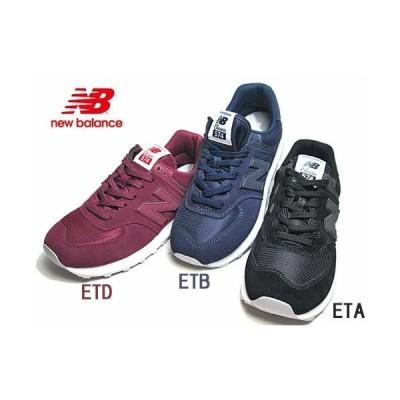 ニューバランス new balance ML574 ランニングスタイル スニーカー メンズ 靴