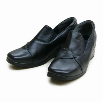 レディースシューズ レディースファッション 靴 パンプス お勧め 日本製 安定感あるウエッジソール 超ソフト本革 柔らかインソール