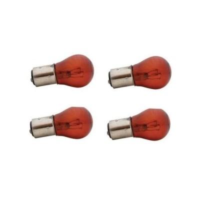 Lamp Bulb 4X 1157 RED 12v Light Bulb Auto Car Brake Stop Signal Turn T