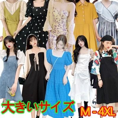 【2枚+1枚3枚+2枚】春夏/大きいサイズ/韓国 ワンピース/ドレス/シフォン/ロングスカート/通勤/レディースファション/ワンピース/ニットワンピース/スーツ