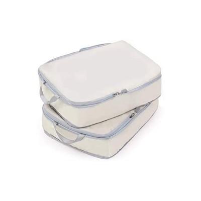 Bostar 旅行圧縮収納バッグ 2点セット 可変スペース ダブルファスナー圧縮 超軽量 大容量 撥水加工 トラベルポーチ 旅行 出張 (ホワイト)