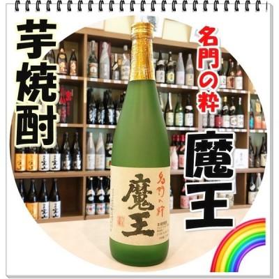 魔王 25度 720ml( 芋焼酎/まおう)