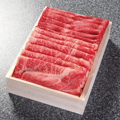 あしや竹園 神戸牛霜降り食べくらべセット450g