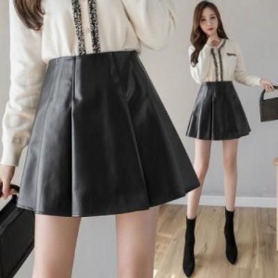 PUスカート Aラインスカート 無地 レディース ハイウエスト ボトムス プリーツスカート レザー 合皮 シンプル 韓国ファッション